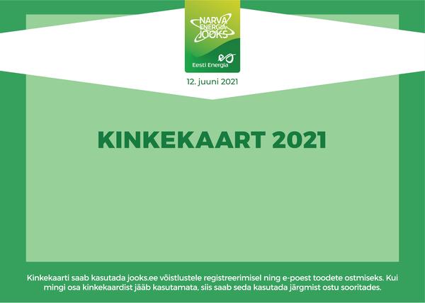 Narva Energiajooks 2021 kinkekaart isevalitud väärtusega